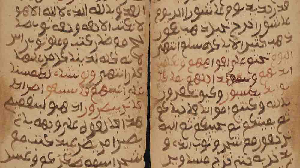 Medical Texts From Timbuktu - Local Pharmacological Remedies with Qur'anic Verses