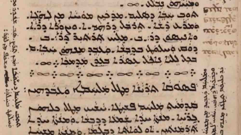 An Anonymous Syriac Medical Compendium