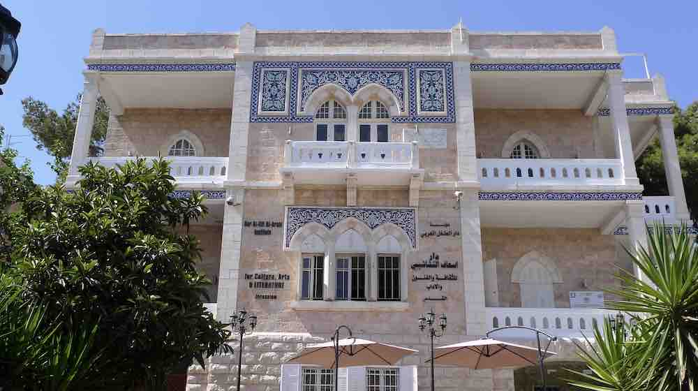 Four Family Libraries in Jerusalem
