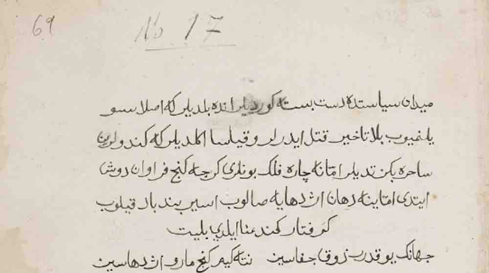 Ottoman Soap Operas and Other Stories
