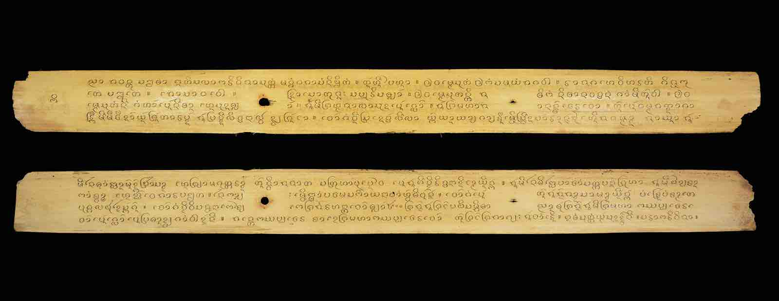 Buddhist palm-leaf manuscript containing the Suttanta doctrine (ສະຣາກະຣິວິຊາສູດ) written in 1855, from Luang Prabang, Laos. <a href='https://www.hmmlcloud.org/dreamsea/detail.php?msid=144'>DREAMSEA Project Number DS 0011 00001</a>.