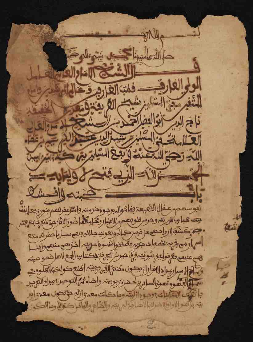 "Earliest dated manuscript SAV BMH collection - a poem on the names of God - dated 8 Dhū al-Ḥijjah 1046 AH (May 3 1637), corresponding to the end of Timbuktu's ""golden age"" (<a href='https://w3id.org/vhmml/readingRoom/view/148132'>SAV BMH 16153</a>)"