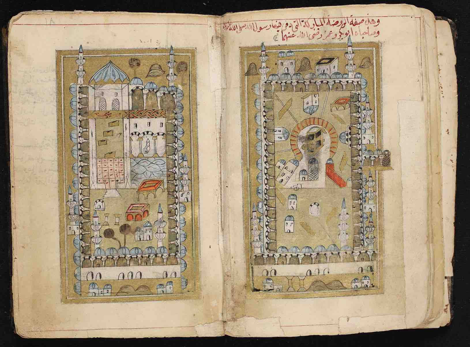Illustrations of Medina and Mecca in Dalā'il al-khayrāt - the Prayers for the Prophet - from the Issaf Nashashibi Library, Jerusalem (<a href='https://w3id.org/vhmml/readingRoom/view/139449'>DINL 356 143</a>)