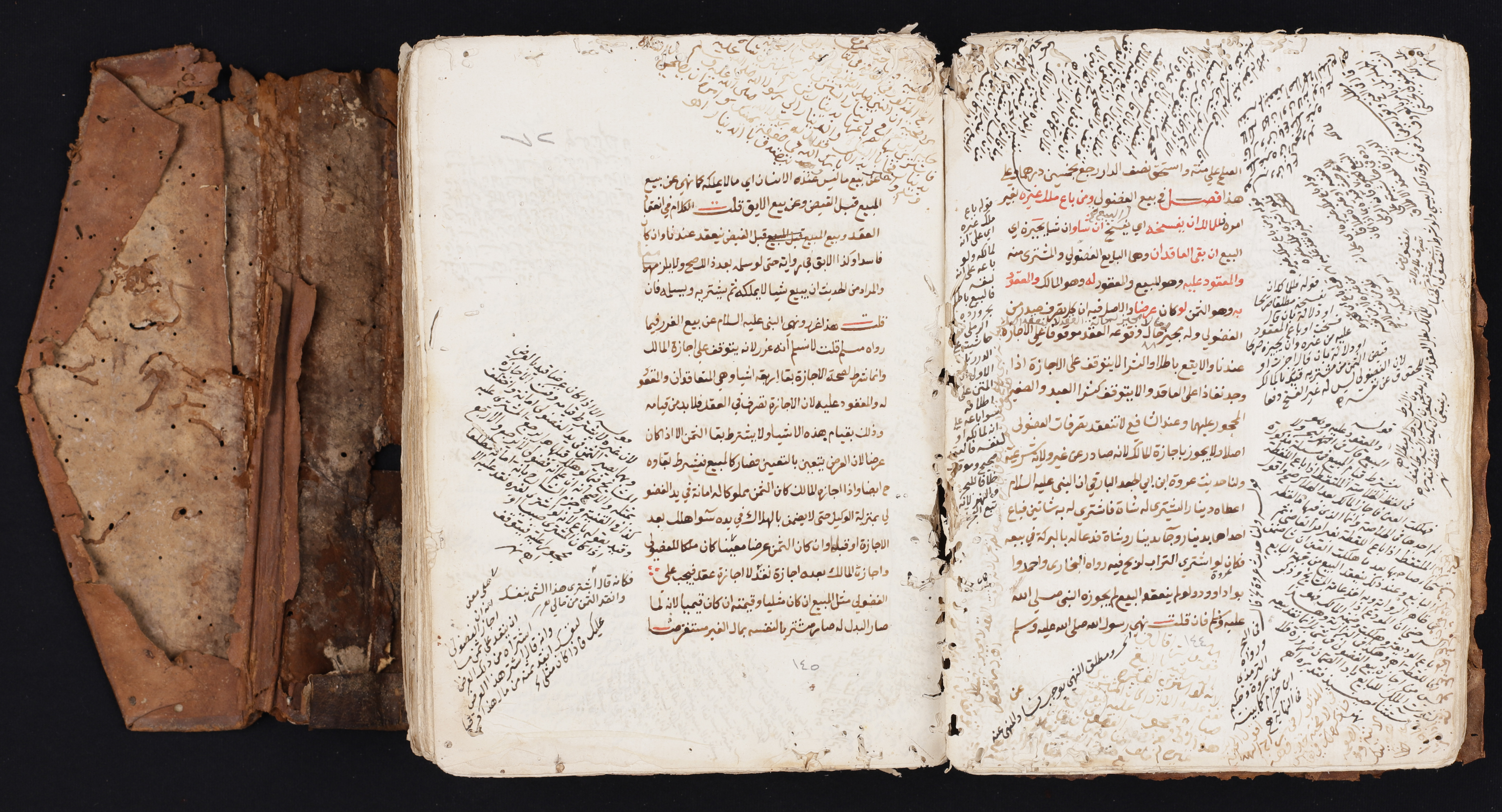 Treatise on Hanafi law from the Great Omari Mosque, Gaza City, Gaza (OMM 68)