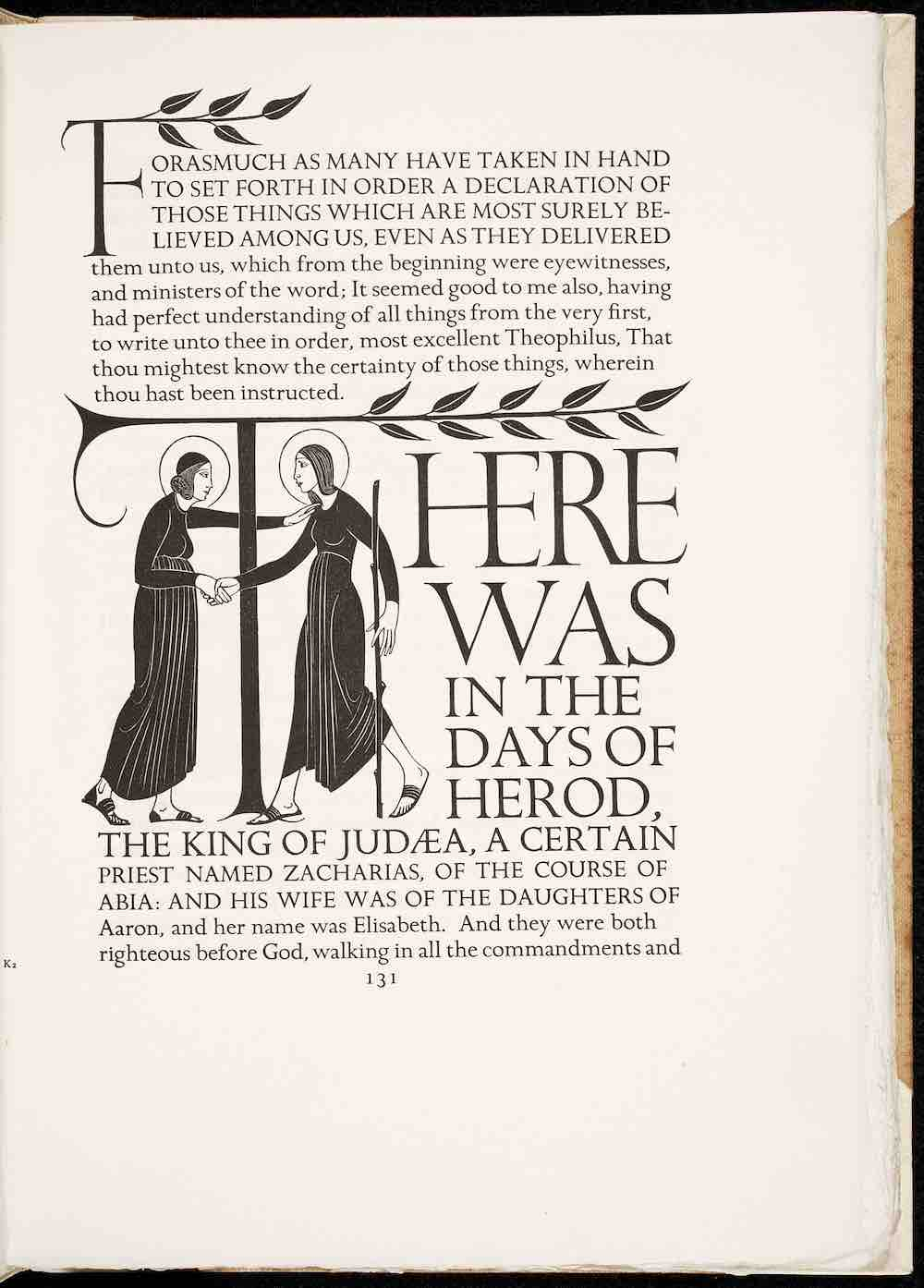 20th-c. fine press book, Eric Gill's The Four Gospels. <a href='https://w3id.org/vhmml/readingRoom/view/519252'>Arca Artium Rare Z232.G6 1931a Oversize</a>