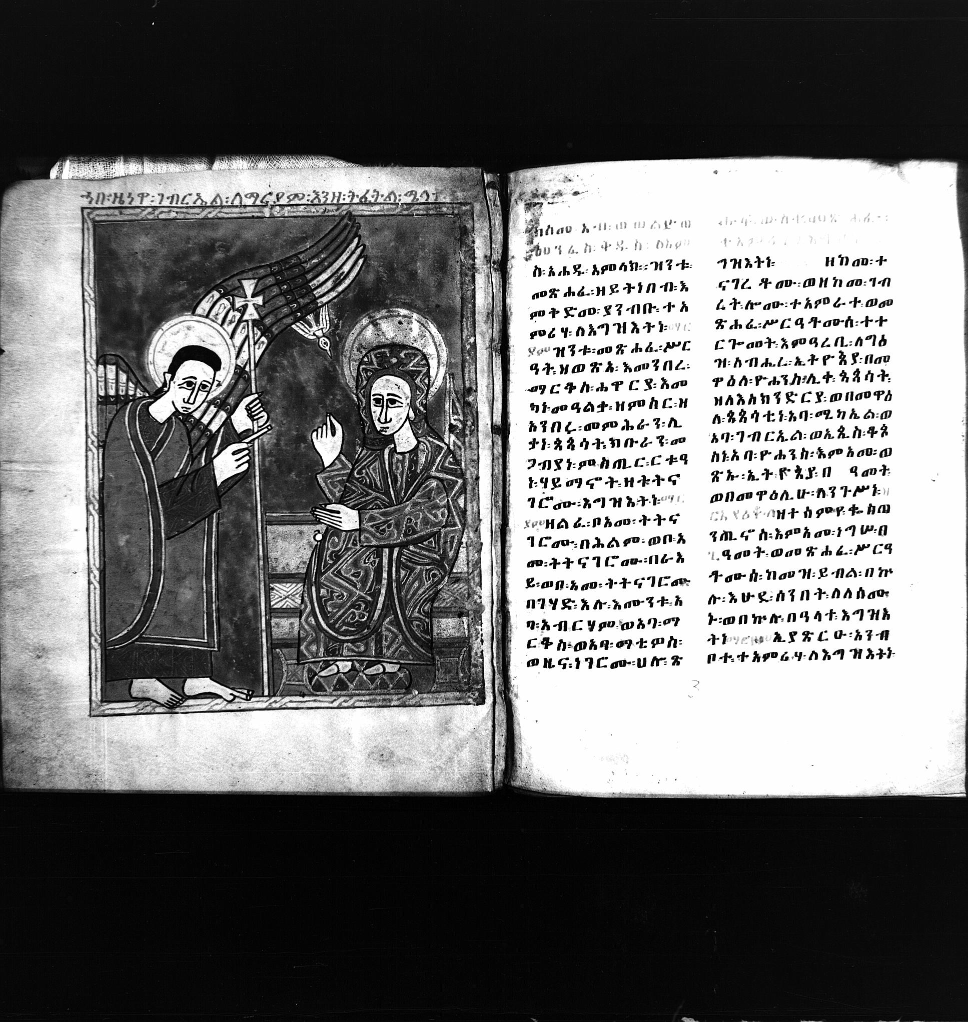 Ethiopian manuscript containing Miracles of Mary (<a href='https://w3id.org/vhmml/readingRoom/view/201729'>EMML 9002</a>)