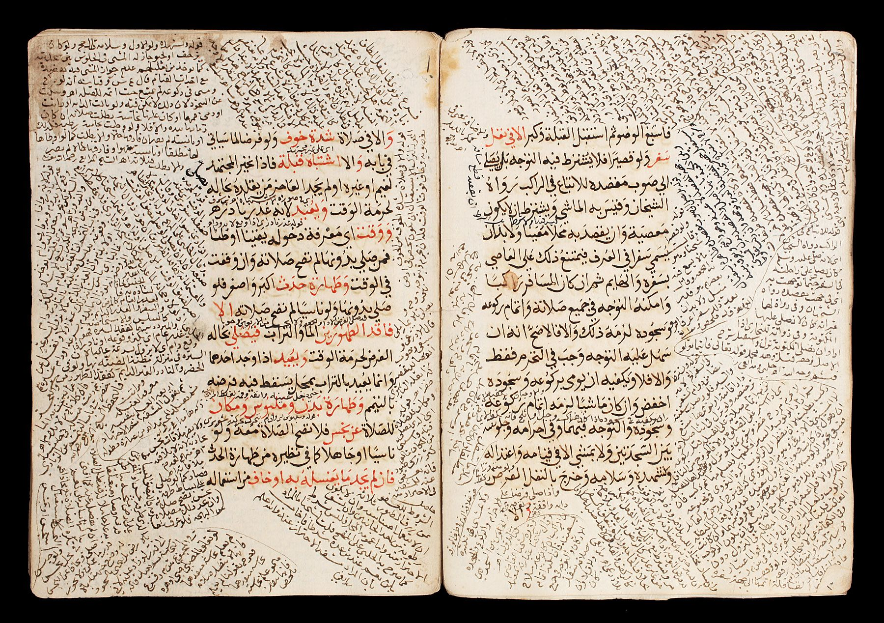 18th-c. legal text from Āl Budeiry Library (<a href='https://w3id.org/vhmml/readingRoom/view/133290'>ABLJ 198</a>)