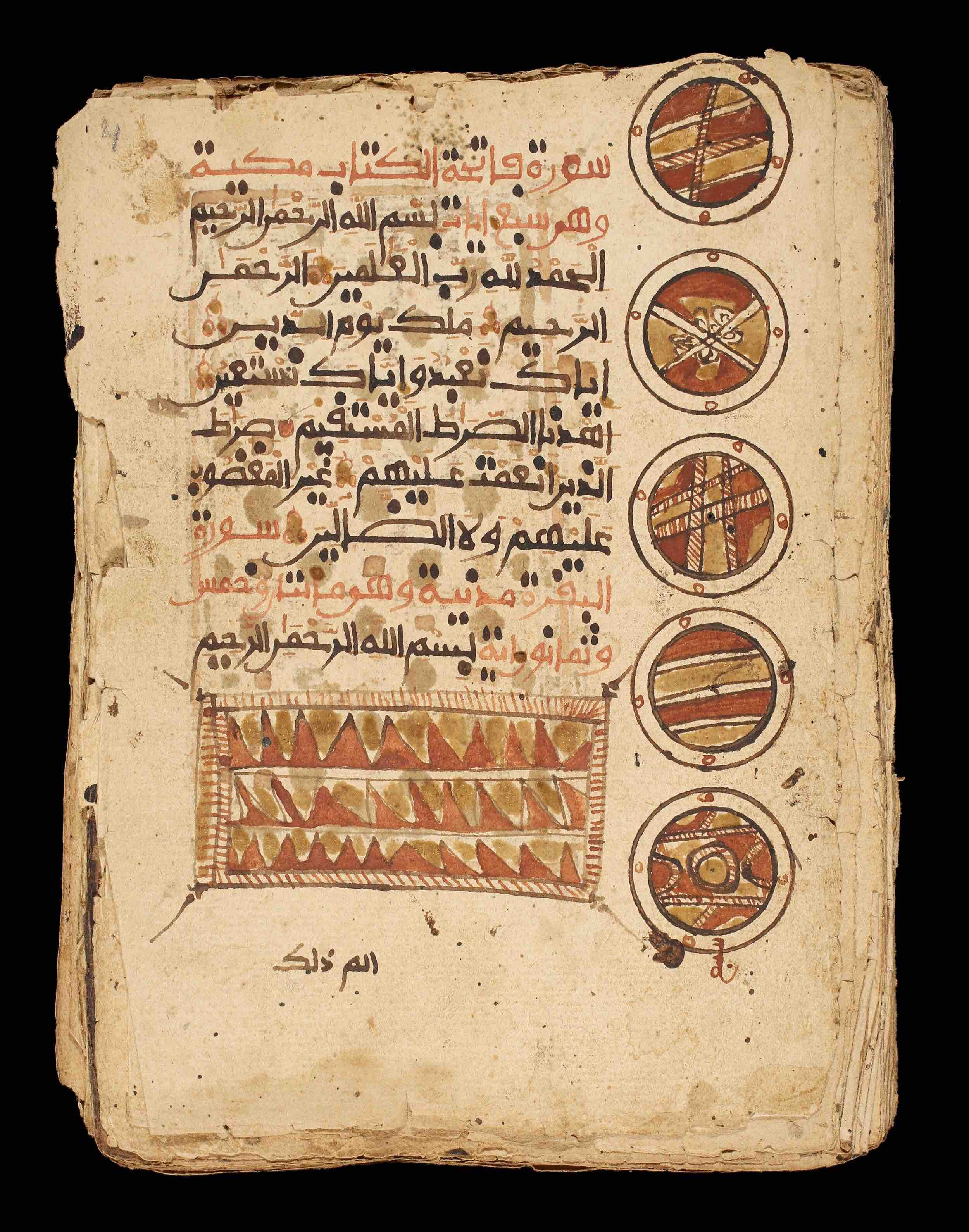Manuscript from the Aboubacar Bin Said Library, Timbuktu (<a href='https://w3id.org/vhmml/readingRoom/view/142154'>SAV ABS 312</a>)